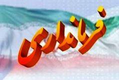 آمادگی هیات اجرایی انتخابات برای دریافت شکایات درخصوص نتایج انتخابات شوراها
