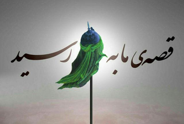 محل دفن سر مبارک امام حسین (ع) در کجاست؟