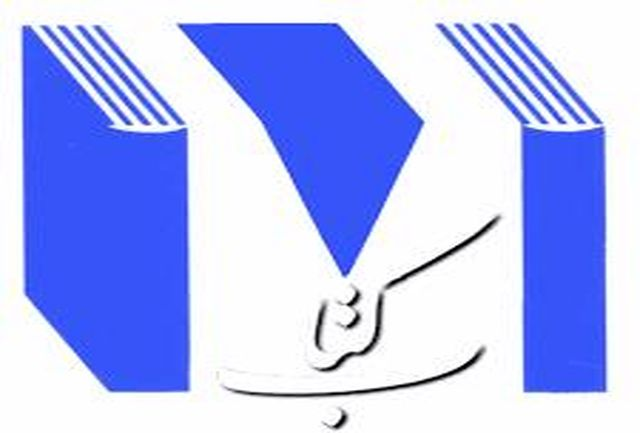 افزایش 25 درصدی صدور مجوز کتاب در آذربایجان شرقی