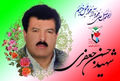 سومین روز درگذشت جانباز شهید جعفری در قزوین برگزار میشود