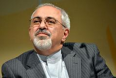 یادداشت محمد جواد ظریف، وزیر امور خارجه در مورد اسکار و