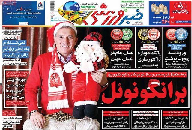 خط و نشان منصوریان برای هیات مدیره/ عالیشاه: می خواهم بمانم