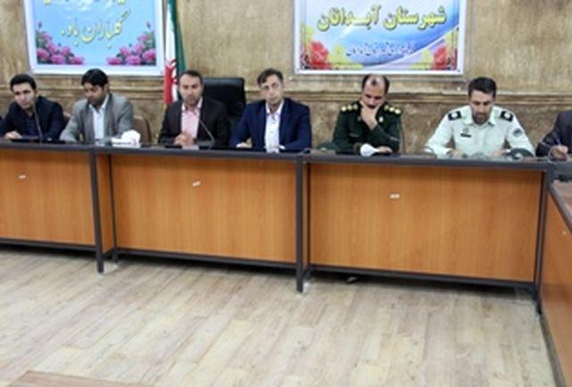 برگزاری جلسه توجیهی نامزدهای انتخابات شوراهای شهر در فرمانداری آبدانان