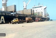 قشم صادر کننده 50 هزارتنی محموله سیمان به موزامبیک قاره آفریقا