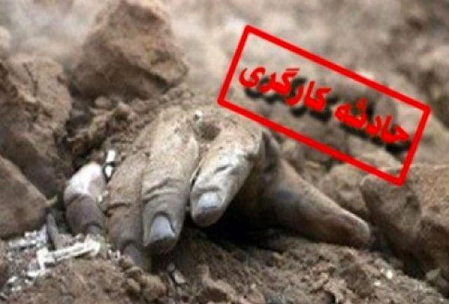 پیام تسلیت وزیر اقتصادبه مناسبت در گذشت آیت الله هاشمی رفسنجانی