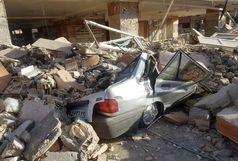 تا الان در سرپل ذهاب فقط ۲۸۰ نفر  در زلزله جانباخته اند