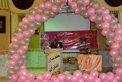مراسم جشن فارغ التحصیلی دانش آموزان پایه نهم دبیرستان شاهد 3 ریحانه برگزار شد