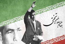ارادت ویژه ایالات متحده آمریکا به پهلوان ایرانی! +عکس