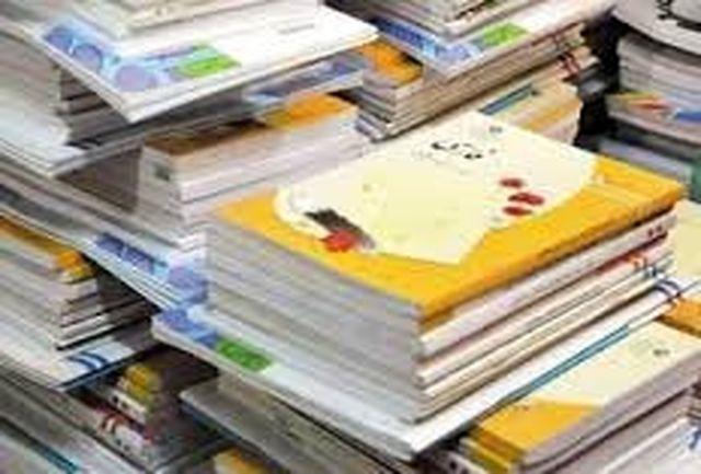 تمدید مهلت ثبتنام اینترنتی کتب درسی