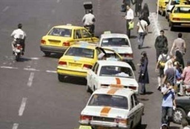 تصویب لایحه افزایش 35 درصدی کرایه تاکسیها