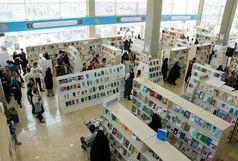 اعضای هیات رسیدگی به تخلفات ناشران در نمایشگاه کتاب تهران منصوب شدند