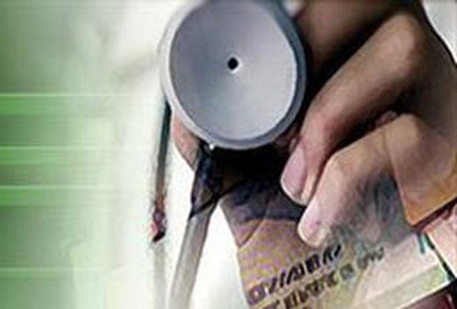 منابع اعتباری حوزه سلامت تا هفته آینده شناسایی و تعیین میشود