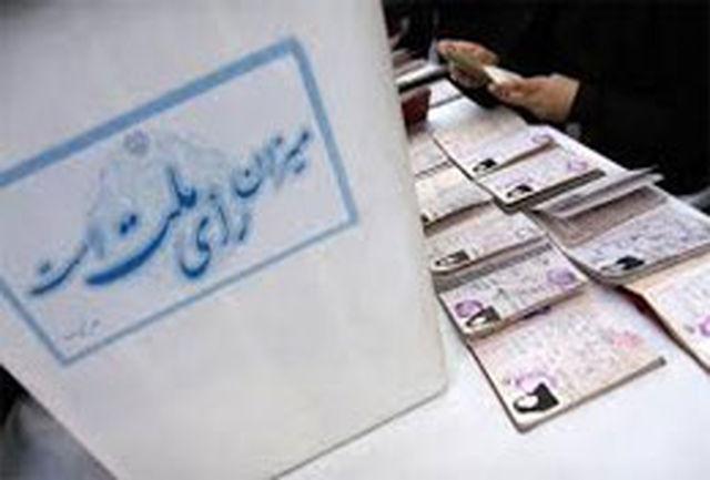 نتایج انتخابات شورای اسلامی شهر دامغان اعلام شد