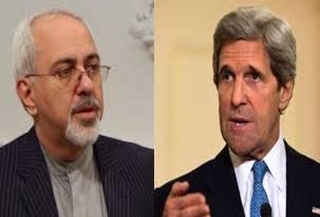 ظریف عصر امروز با وزیر خارجه آمریکا دیدار میکند