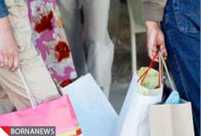 بروز خطا مشتریان فروش آنلاین را خوشحال کرد
