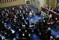 بررسی موضوع «نفوذ» در کمیسیون سیاسی مجلس خبرگان