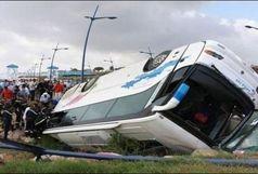 واژگونی اتوبوس 2 کشته برجای گذاشت