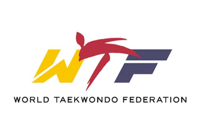 نام فدراسیون جهانی تکواندوWTF تغییر میکند