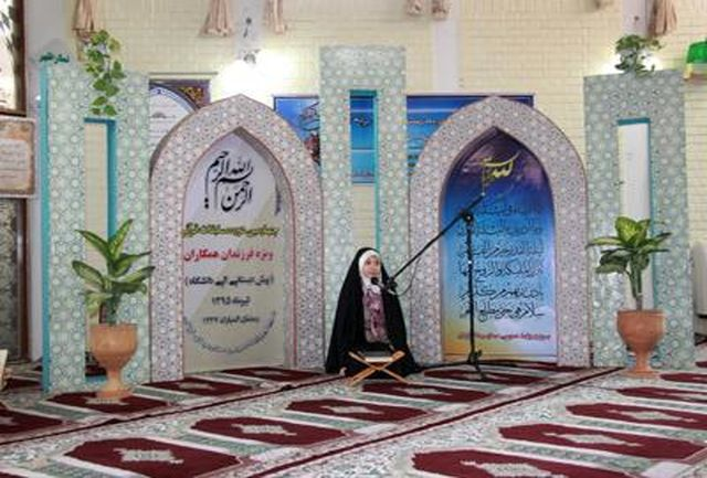 برگزاری چهارمین دوره مسابقات قرآنی صدا و سیمای مرکز گیلان