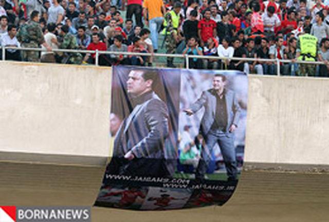 تجمع اعتراضآمیز هواداران دایی مقابل باشگاه پرسپولیس