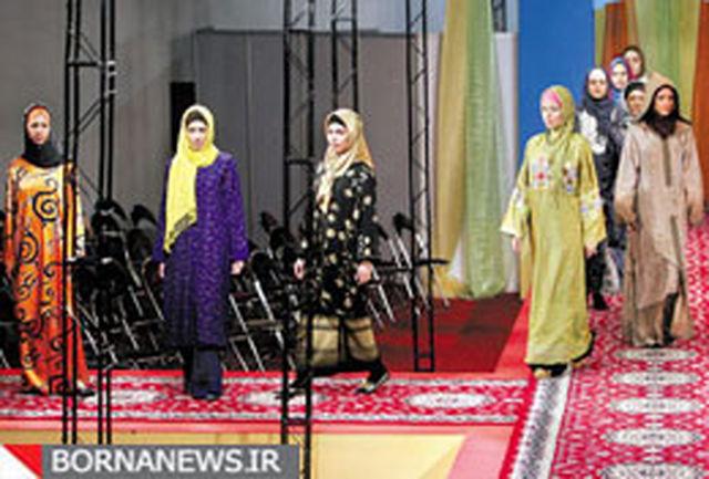 رسانههای برتر نخستین جشنواره مد و لباس فجر تجلیل میشوند