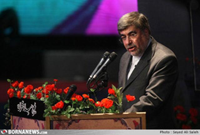 اجرای ویژه جشنواره موسیقی با حضور وزیر فرهنگ و ارشاد اسلامی