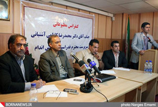 کاظمی آشتیانی: برای وزارت ورزش شرط و شروط نمیگذاریم/ کاندیداها باید فرصت برابر داشته باشند