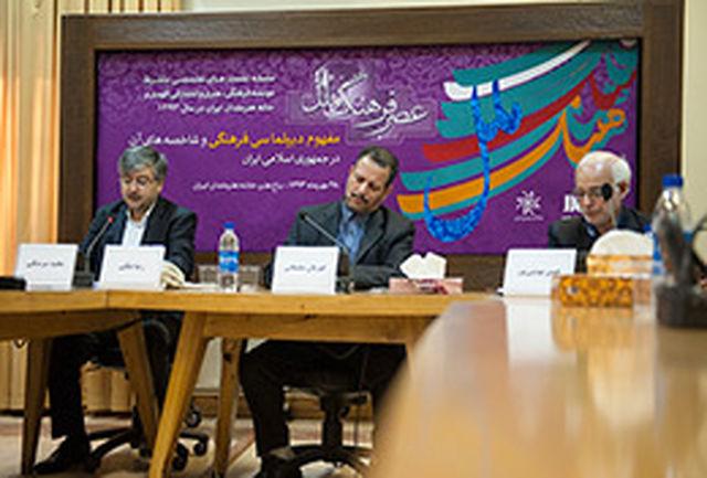 سرسنگی: هنر بهترین راه برای اعمال دیپلماسی فرهنگی و تبیین مفاهیم اسلامی است