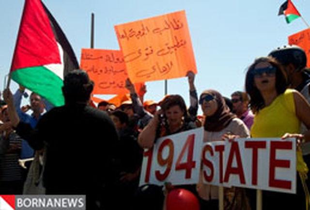 تظاهرات فلسطینیها در حمایت از تشکیل کشور مستقل
