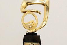 کسب مقام برتر شرکت آب و فاضلاب روستایی هرمزگان در هفتمین جشنواره انتخاب روابط عمومی های برتر صنعت اب و فاضلاب کشور