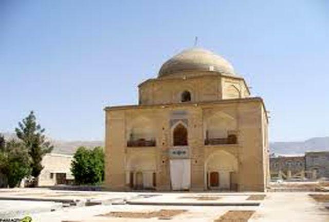 آرامگاه امامزاده «بی بی دختران» شیراز