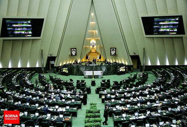 حضور ۳ وزیر درصحن برای پاسخگویی به سوالات نمایندگان/ لایحه بودجه 96 تقدیم مجلس می شود