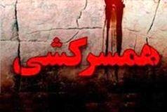 تکه تکه کردن جسد در قتل اخیر زن جوان صحت ندارد