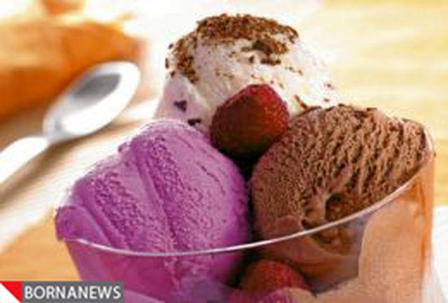 بستنی گیاهی هم به بازار آمد