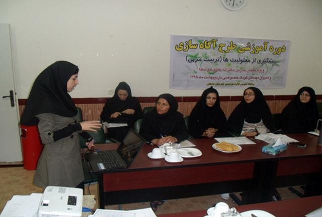 دوره آموزشی آگاه سازی پیشگیری از معلولیتها در دامغان برگزار شد