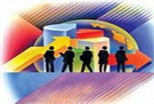 نخستین همایش فرصتهای سرمایه گذاری خراسان شمالی در تهران برگزار میشود