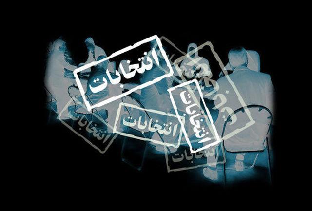 بررسی سواد و بصیرت انتخاباتی در «۲۹ اردیبهشت»