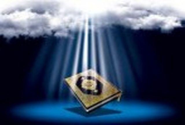 آزمون سراسری قرآن و عترت در سیریک برگزار شد