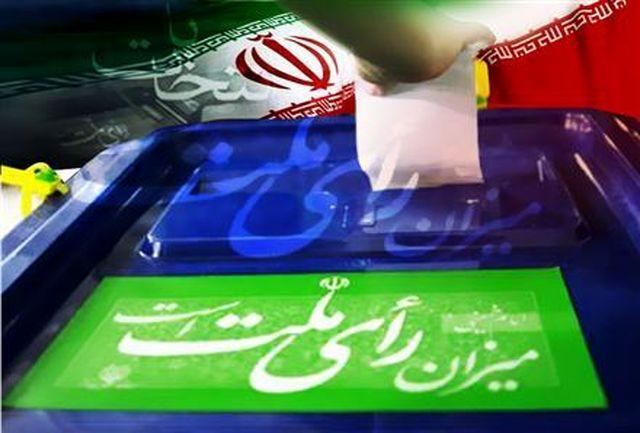 نتیجه نهایی انتخابات ریاست جمهوری در استان سمنان / 76درصد مردم شرکت کردند