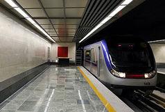 تعطیلی مترو تهران - کرج  در روزهای جمعه تا اطلاع ثانوی!