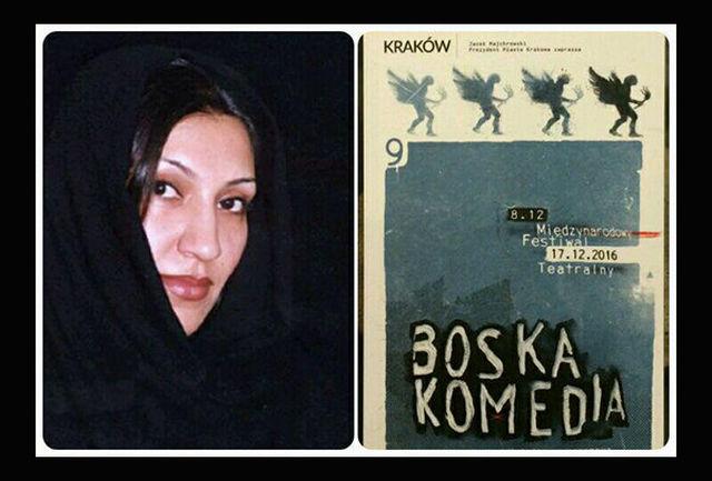رامونا شاه در تیم داوری نهمین جشنواره بینالمللی تئاتر لهستان