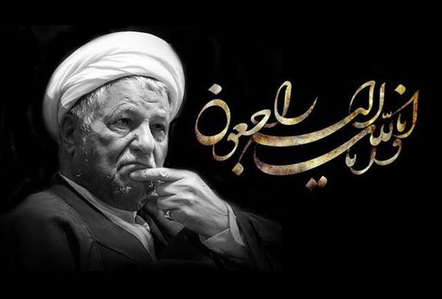 درگذشت آیتالله رفسنجانی غمی سترگ و جانکاه برای ملت ایران اسلامی است