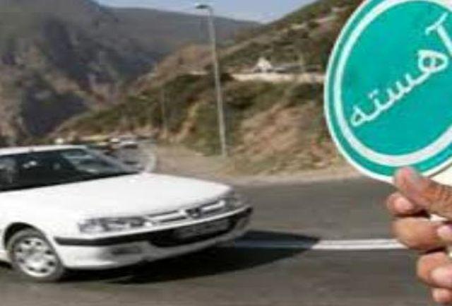 محدودیت های ترافیکی در جاده کرج - چالوس اجرایی می شود