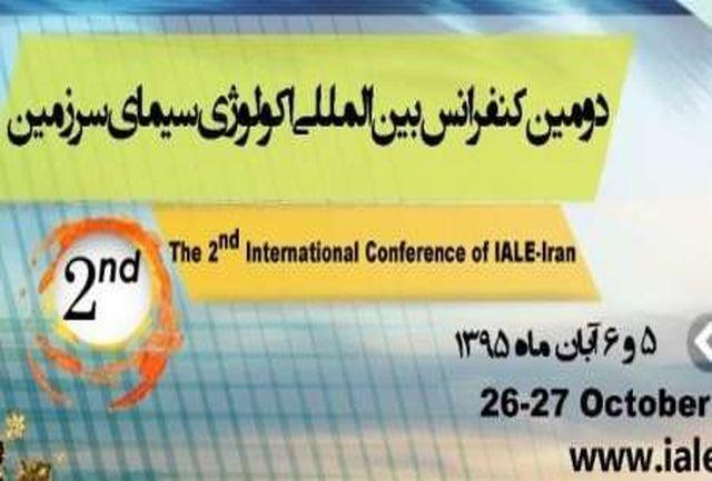 اصفهان میزبان دومین کنفرانس بین المللی سیمای سرزمین