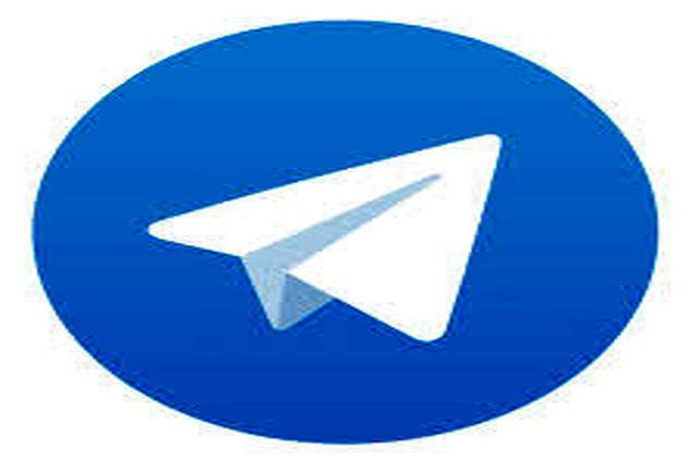 از تلگرام تا زندان