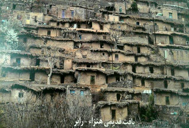 بافت تاریخی روستای هنزاء مستندسازی می شود