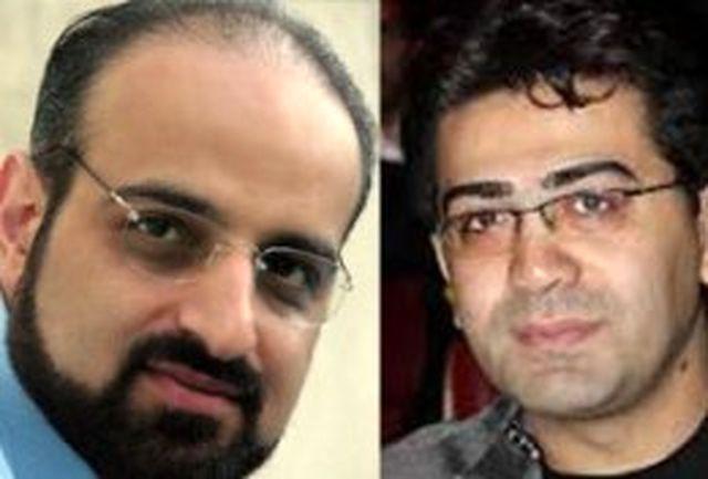 با حضور محمد اصفهانی و فرزاد حسنی از نیکوکاران سبزواری تجلیل میشود