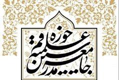 متفکران اسلامی تفکر باطل وهابیت را رسوا کنند/نقش راهبردی رهبری در تحقق پیروزی بزرگ