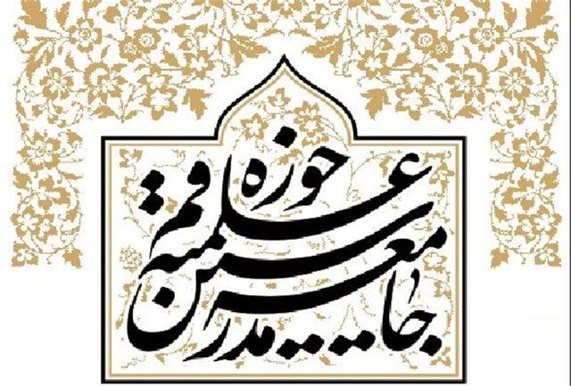 اقدامات تروریستی ذره ای در اراده ملت اثر نخواهد گذاشت/خون شهدا گواه اقتدار ملت ایران است
