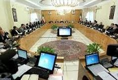 اختصاص یکصد میلیارد ریال برای تکمیل مرکز بازپروری معتادین در تهران/ سود بازرگانی انواع شکر تعیین شد